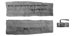 Fig. 1. A leather document from Bactria, early 4th century BCE