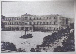 Fig. 3. Façade du palais d'Othon Ier à Athènes, place Syntagma.